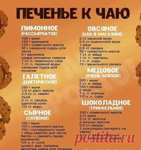 (10) Рецепты от шефа - Главная