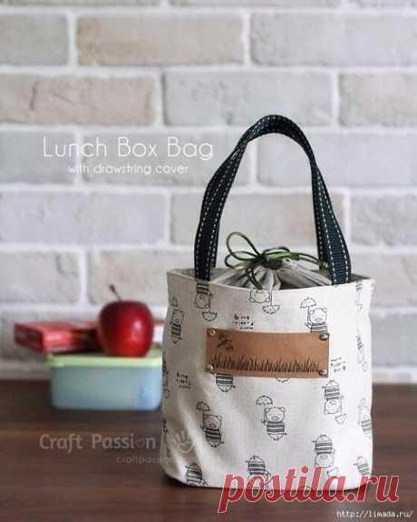 Удобная сумочка с подкладом Выкройка + МК #шитье@rukodelz