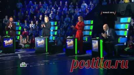 Диана Анкудинова, 14 лет, г. Тольятти. «Derniere Danse». «Ты супер!»
