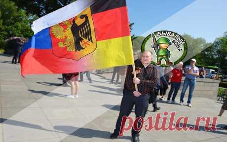 В России 9 мая празднуется день Великой Победы, а что происходит в Германии в этот день | Бывалый вояка | Яндекс Дзен