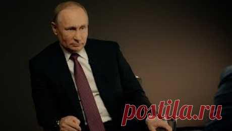 10 СЕР-20 вопросов В.Путину. О памяти о Великой Отечественной войне, Сталине, Гитлере (интервью ТАСС 10) – Путин Сегодня