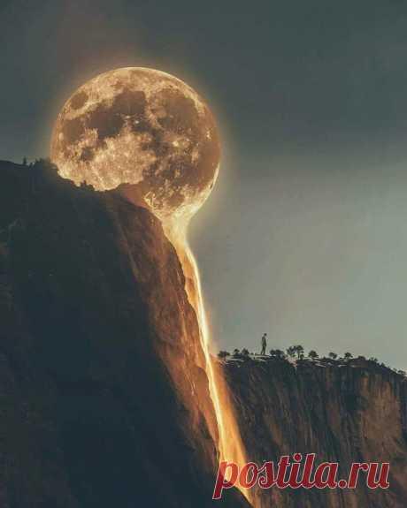 Таящая луна
