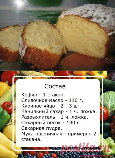 Нежный и мягкий ванильный кекс.   Кулинарные рецепты   Яндекс Дзен