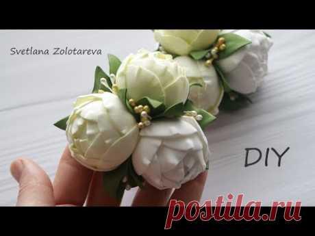 Мячик Прыгун Нам Поможет 😍👍🌺 Цветы Из Фоамирана - YouTube