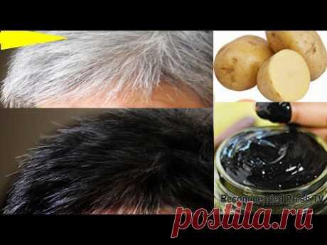я наношу на мои волосы картофельный гель, чтобы за 5 минут нанести их на черные волосы (100% работае