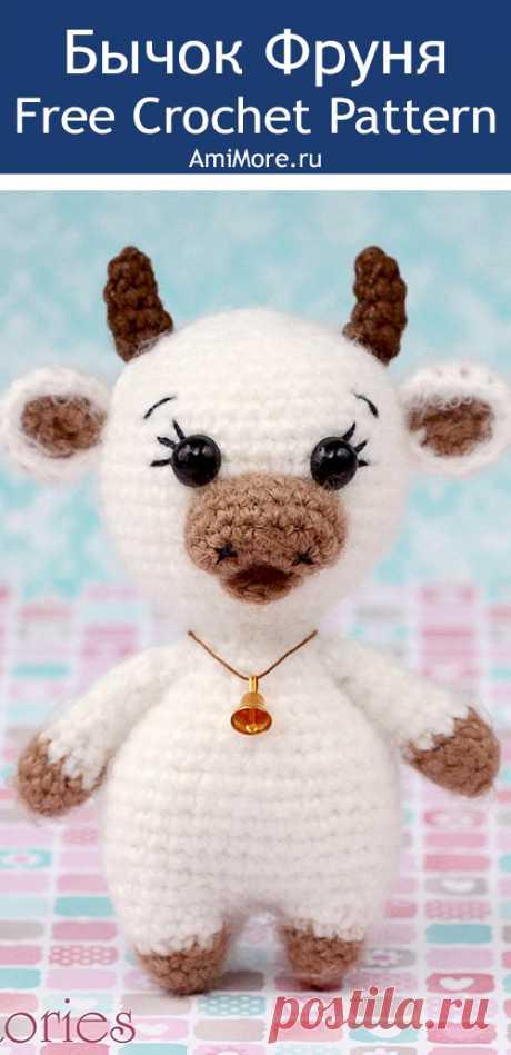 PDF Бычок Фруня крючком. FREE crochet pattern; Аmigurumi animal patterns. Амигуруми схемы и описания на русском. Вязаные игрушки и поделки своими руками #amimore - корова, коровка, телёнок, бык, маленький бычок.