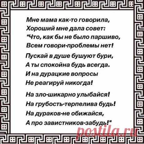 ... ♥♥♥..Наталия Облавацкая...♥♥♥...  ...мама плохого не посоветует!)