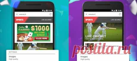 Как избавиться от бесящих уведомлений и рекламы на Android-смартфоне - Mail Hi-Tech