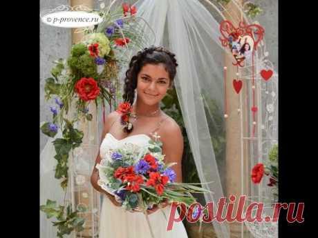 Свадебная арка Часть1 Флористическое оформление
