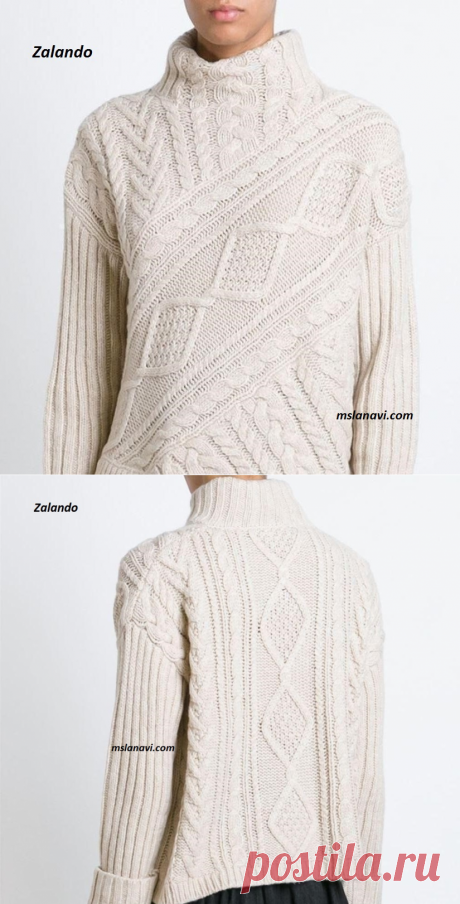 Вязаный свитер | Вяжем с Лана Ви