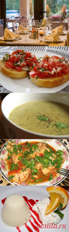 4 рецепта вкусных и недорогих блюд для званного оббеда!