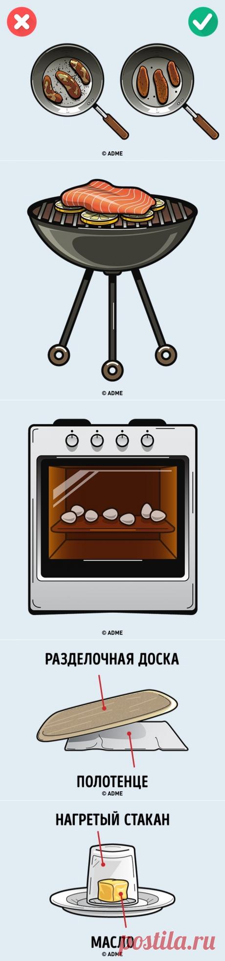 Preparas a veces por la misma receta, así como el cocinero del restaurante, pero a él me resulta por alguna razón el filete, y la suela...