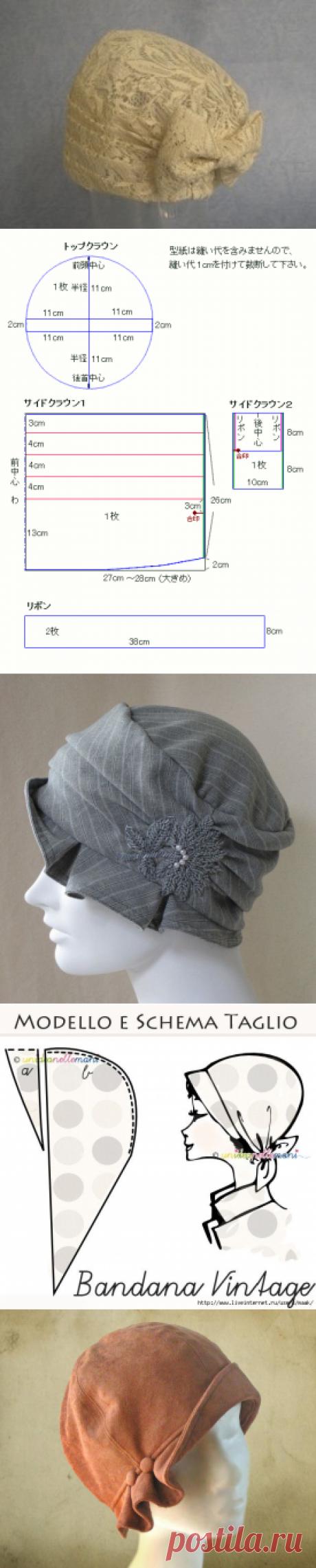 Ретро шляпки легко сшить