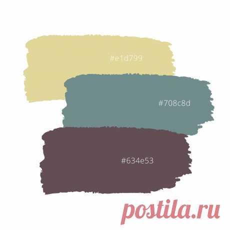 Сочетание оттенков: желтый, серый, коричневый с кодами цвета. Больше сочетаний на сайте. #цветотиплето #цветоваяпалитра #сочетаниецветов #кодцвета #coldsummer #colorpalette #colortype