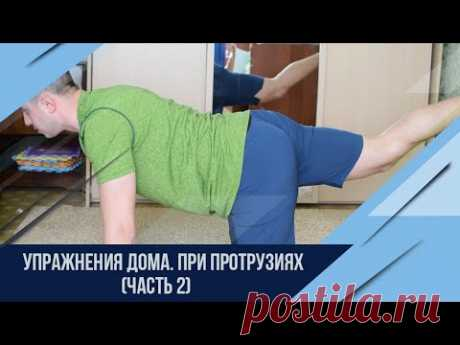 Канал Максим Бондарь
