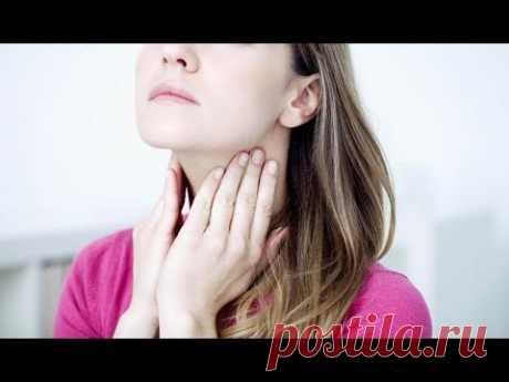 Como arreglar la carraspera de la garganta en 10 segundos. El ejercicio simple. Quitamos el espasmo en la garganta
