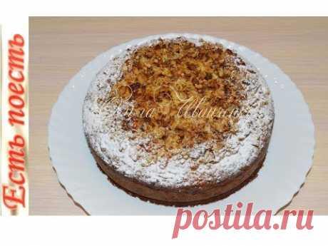 Пирог ДОМОВОЙ - яблочно-ореховое наслаждение