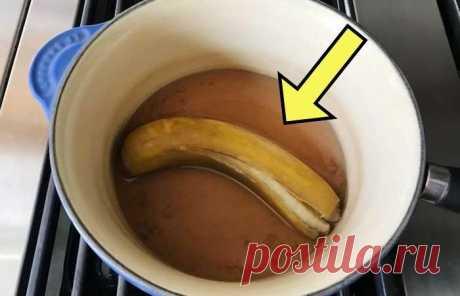 Пенсионерка каждый вечер отваривает банановую кожуру и рекомендует попробовать так каждому . Милая Я