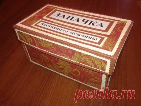Коробочка с сюрпризом. - заначка для мужчины скрапбукинг Сама коробочка  А сюрприз под катом + еще 1 фото.  Чуть позже пришла идея шоколадку завернуть вот в такую обертку.