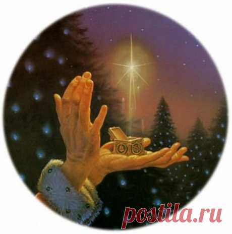 """РИТУАЛЫ НА РОЖДЕСТВО. - Познавательный сайт ,,1000 мелочей"""" - медиаплатформа МирТесен Самым волшебным и колдовским временем в году является Рождество и несколько замечательных дней после него, которые именуются Святками. В этот период исполняются все самые заветные мечты. Желание не просто надо загадать, необходимо обязательно верить и стремиться к своей мечте и тогда она непременно"""