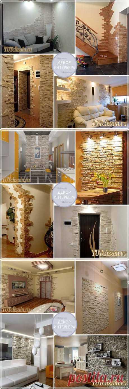 """Decorative stone in an interior\"""" Design & Decor the hands"""