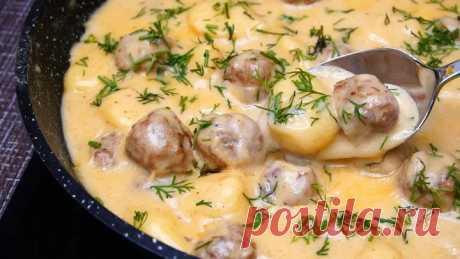 Обалденный рецепт Обеда из Беларуси! Из самых обычных продуктов! Я такого еще не знала!