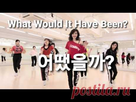 What Would It Have Been? Line Dance(High Improver) Demo l 어땠을까? 라인댄스 l Linedance