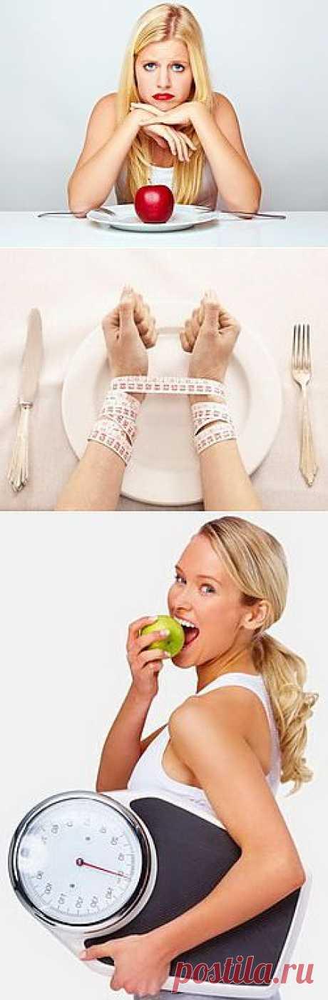 Оптимальная скорость похудения / Все для женщины