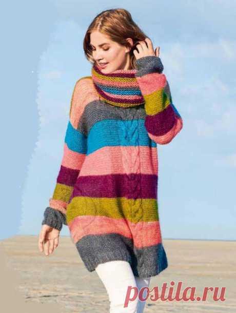 Полосатый пуловер и шарф хомут