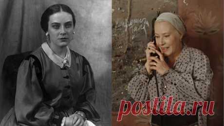 Софья Пилявская, 4 мая, 1911 • 21 января 2000
