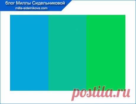 Правила подбора цвета. Пропорции. Общие правила. Примеры. Иллюстрации | Блог Миллы Сидельниковой