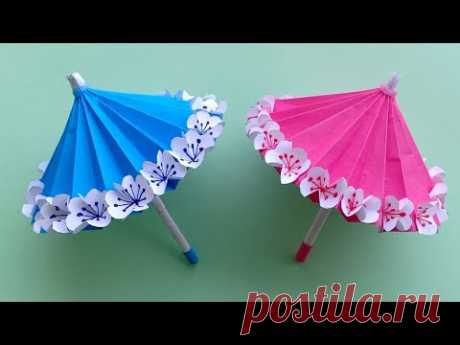 How to make a paper umbrella that open and close | Flower POP UP umbrella / origami Umbrella