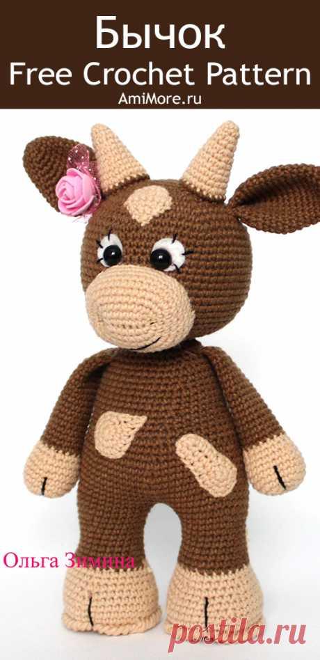 PDF Бычок крючком. FREE crochet pattern; Аmigurumi animal patterns. Амигуруми схемы и описания на русском. Вязаные игрушки и поделки своими руками #amimore - бык, бычок, корова, коровка, телёнок.