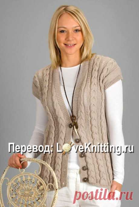 Классический жиилет с косами | Loveknitting.ru