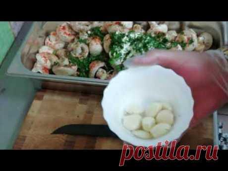 Как  приготовить грибочки правильно, ВКУСНЫЙ РЕЦЕПТ ШАМПИНИОНОВ НА КОСТРЕ
