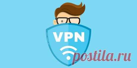 Как настроить свой VPN - Лайфхакер