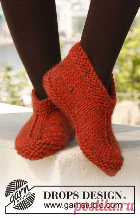 Knitted slippers: Himalayas \/ Himalaya