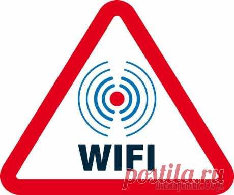 Вред wifi: мнения экспертов. Как с этим борются в Европе и США? Современным людям уже невозможно представить жизнь без беспроводных технологий. Практически каждое кафе, торговый центр, аэропорт и прочее предоставляет беспрепятственный доступ к сети с помощью wifi....