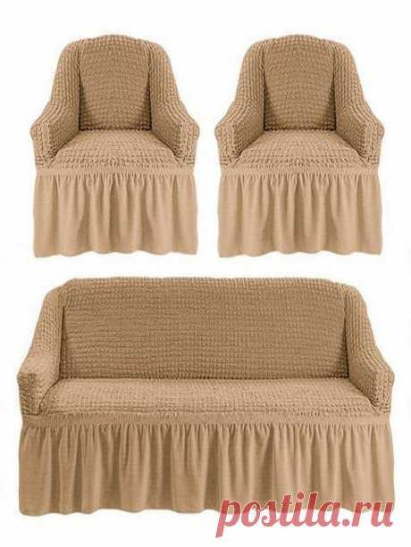 Чехол на трехместный диван и два кресла, Вашакисея Чехол на трехместный диван и два кресла. В комплекте валики для фиксации. Подойдет для дивана шириной: от 140 до 270 см с учетом подлокотников. Глубина посадочных мест от 40 до 80 см. Высота юбки 35 см. Два чехла на кресла. Ширина кресел от 50 до 130 см с учетом подлокотников. Глубина посадочных мест кресел от 40 до 80 см. Высоста юбки кресел 35 см. Состав: 100% полиэстер. Материал чехла для дивана износостойкий и долговеч...