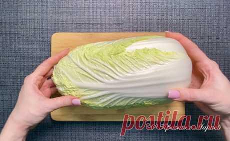 Не успеваю покупать «пекинку»: показываю, какую вкусноту готовлю из неё к обеду и ужину («Огненный» салат) | Просто с Марией | Яндекс Дзен