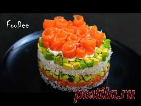 Проще, чем СУШИ и ролы! Салат Филадельфия - очень вкусный, красивый салат на Новогодний стол