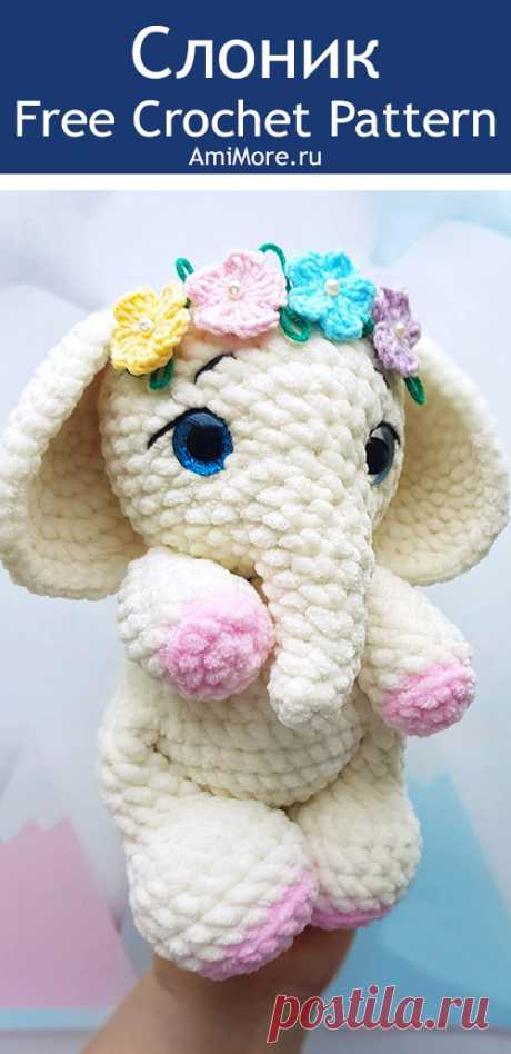 PDF Слоник крючком. FREE crochet pattern; Аmigurumi animal patterns. Амигуруми схемы и описания на русском. Вязаные игрушки и поделки своими руками #amimore - плюшевый слон, слонёнок из плюшевой пряжи, слоник, слоненок.