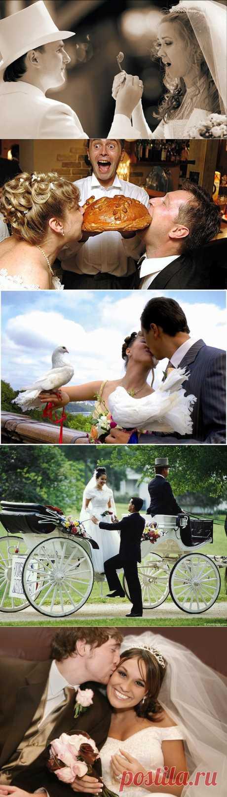 Свадебные приметы. / у дочки свадьба что надеть