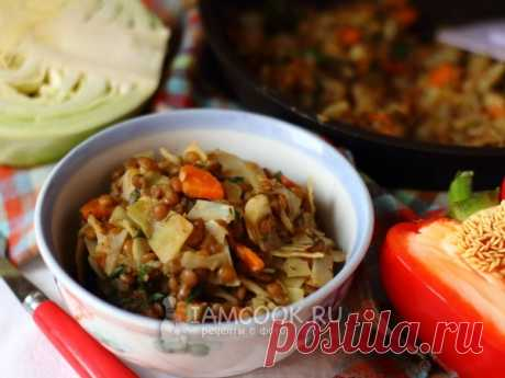 Тушеная капуста с чечевицей — рецепт с фото Постное или веганское, диетическое блюдо на обед или ужин. Замечательное сочетание овощей и чечевицы. Самостоятельное блюдо или гарнир.