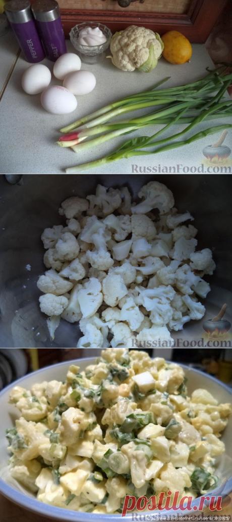 Салат из цветной капусты и яиц за 15 минут