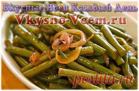 La judía struchkovaya con hortalizas