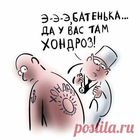 Про спазм мышцы в спине | Для пациентов | Яндекс Дзен