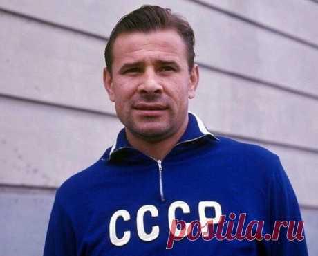 Лев Яшин — великий вратарь. Первый в советском футболе, кому удалось устоять 100 игр «на ноль».Он провел 22(!!!) сезона в одном клубе (с 1949 по 1970 годы).