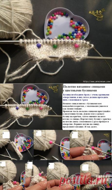 О творчестве, жизни и развитии: Вязание спицами + декор бусинами - идея супер!