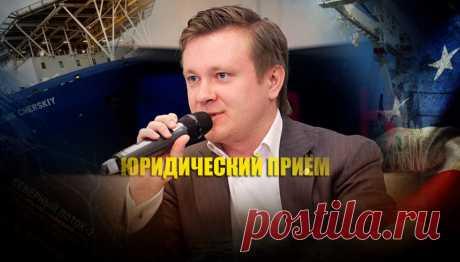 Пикин рассказал об изящном ходе с судном «Академик Черский», которого США не ждали   Листай.ру ✪